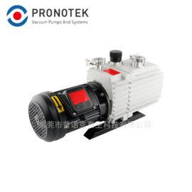 2RH型旋片真空泵供应商