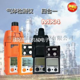 矿用MX4四合一气体检测仪便携式气体分析仪
