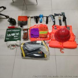 防汛工具包 防汛应急装备 抢修工具组套