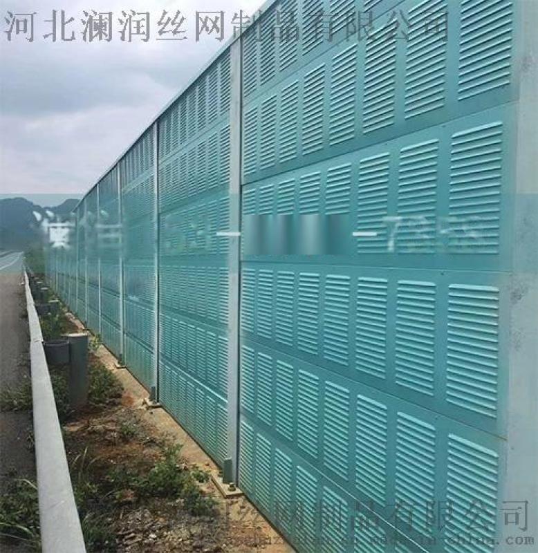 吸聲磚聲屏障 青羊區吸聲磚聲屏障設計安裝
