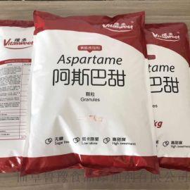 厂家直销甜味剂阿斯巴甜质量保证