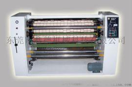 透明胶带分条机设备机械 封箱胶带包装厂设备机械