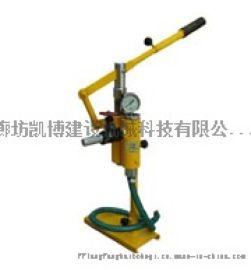 手动注浆泵|便携式手动注浆泵