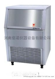 冷饮店小型制冰机,奶茶店小型制冰机,15公斤制冰机