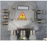 BJX51-增安型隔爆型防爆接线箱现货