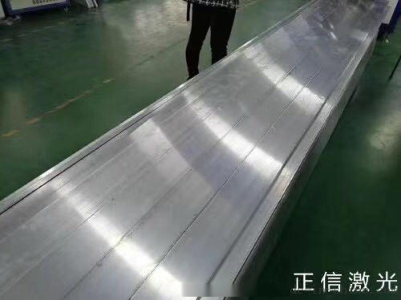 全铝家居拼装板无缝焊接机 铝面板焊接加工