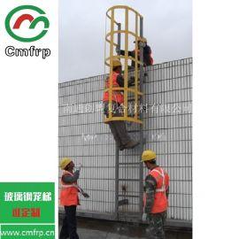 江苏创盟工厂直销:FRP复合材料爬梯