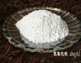 化学品新材料氢氧化铝阻燃剂