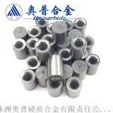 碳化鎢合金石油噴嘴 鎢鋼水眼 硬質合金噴嘴