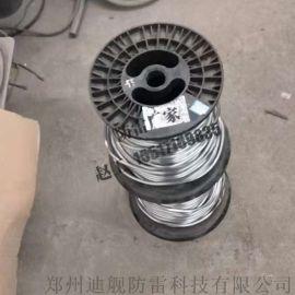 热电厂接地线 直径10mm铅包钢化工防腐接地线