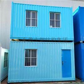 住人集装箱可定制  质优价廉厂家发货