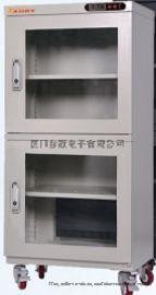 電子防潮櫃FCM -240
