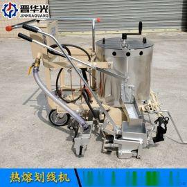 热熔划线机-天津武清区市政道路手推热熔划线机