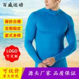 莱卡防晒衣 跑步健身运动上衣速干透气防紫外线莱卡衣