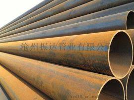优质直缝钢管厂家//高频焊直缝钢管//钢管桩用钢管