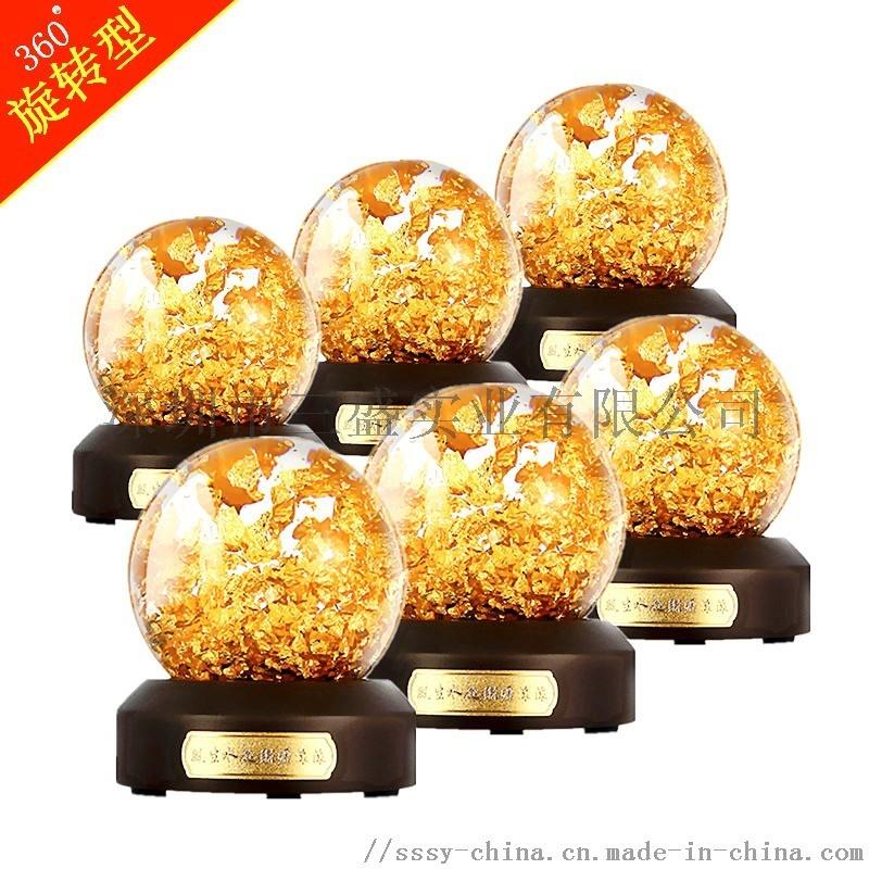 金箔水晶球代加工定製水晶金箔球源頭廠家金箔風水球