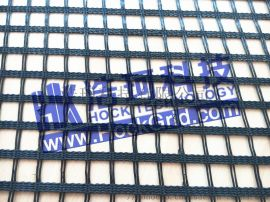 经编涤纶 聚酯土工格栅 150x30 PVC 涂层
