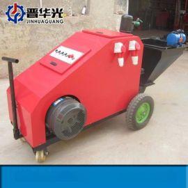 湖南全自动砂浆喷涂机小型砂浆喷涂机