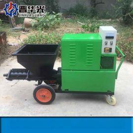 天津螺杆式砂浆喷涂机砂浆输送泵