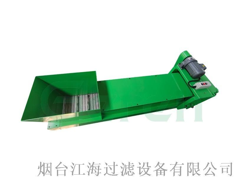 金属切屑输送机 链板排屑机 格润可定制
