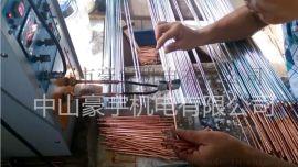 高频焊接铜管与铁管感应加热焊机