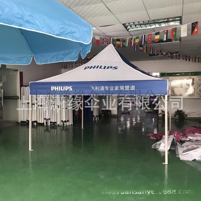折叠帐篷生产厂户外广告折叠四角篷展览摆摊遮阳帐篷
