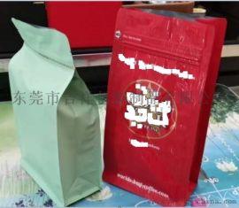 印刷铝箔袋厂家 印刷纯铝袋厂家 印刷镀铝袋厂家