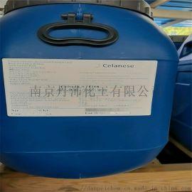 塞拉尼斯VAE乳液Celvolit1318