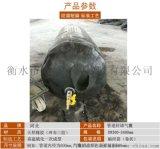 河北管道堵漏氣囊,DN300-1800圓形管道堵漏氣囊