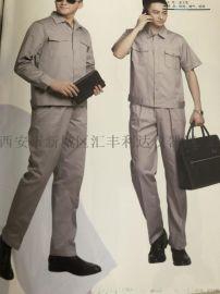西安广告衫文化衫工作服安夏季短袖工作服