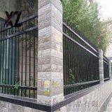 庭院围墙护栏,围栏锌钢护栏,高品质锌钢围墙栅栏