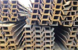 斜槽钢热轧 支持定制