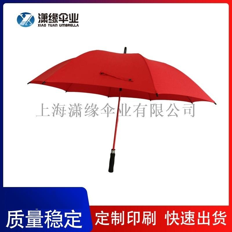 紅色傘架長柄傘淘寶彩色傘架傘骨高爾夫傘多色傘骨傘