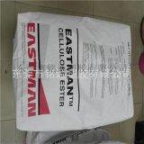 醋酸纤维CAB 伊斯曼化学 381-2