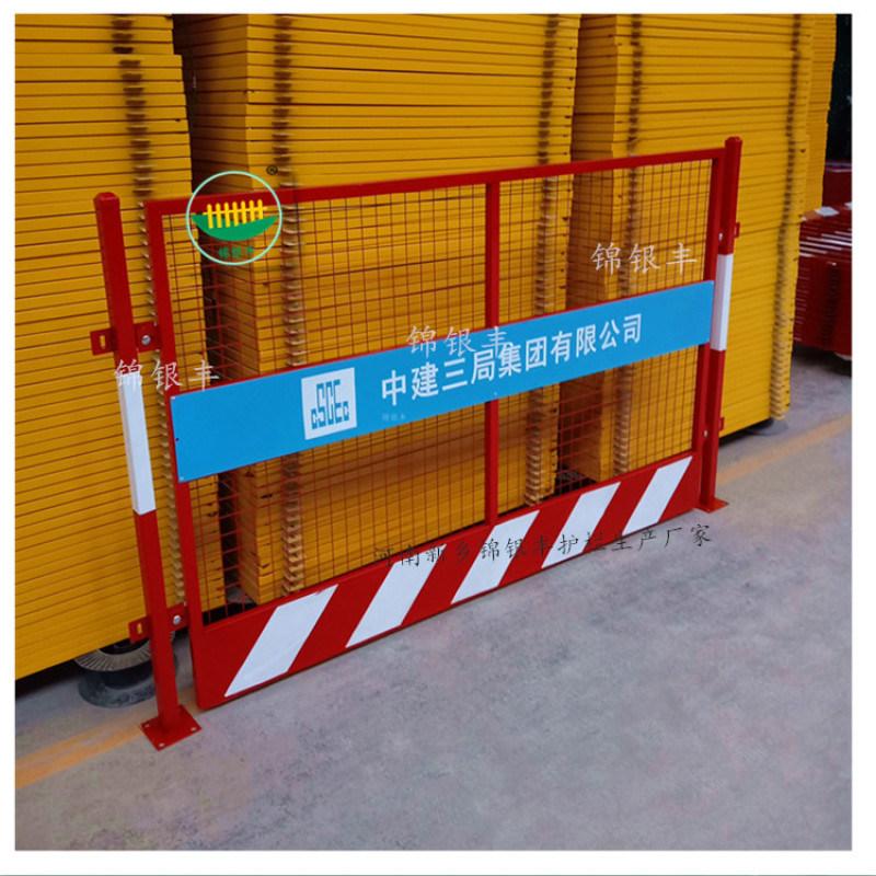 洛阳工地基坑围栏厂家_河南工地基坑围栏
