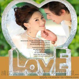 水晶影像love心形个性diy定制照片浪漫送男女朋友友闺蜜生日礼物