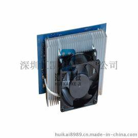 5kw电磁加热控制器 机制木炭加热器
