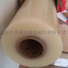 供应原装**3m3187c保护膜 PE基材80UM厚度适应各种材料表面保护
