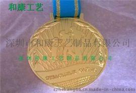 定做金屬獎牌,深圳做獎牌的廠,深圳運動會金屬獎牌制作