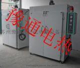 豫通電熱鼓風乾燥箱批發生產