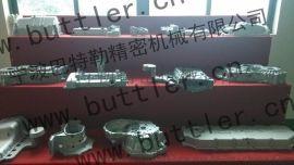 **压铸模具铝合金压铸件(轮船船坞配件)供应铝合金汽摩配件,发动机,电动机,减速器**外壳,园林工具配件转盘连接器法兰盘电梯路面踏步板