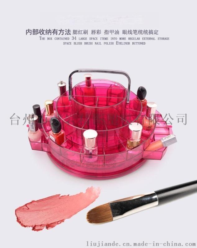 高透明塑料化妆品收纳台架 抽屉式旋转式化妆品收纳盒