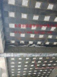 深圳碳纤维布加固|深圳碳纤维布加固公司|深圳碳纤维布加固大跨度承重梁工程