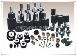 郑州万邦油泵油嘴专用陶瓷CBN砂轮