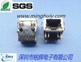 厂家供应RJ45带变压器、滤波器网络连接器