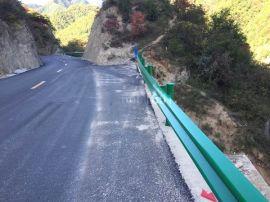 陕西省商洛市格拉瑞斯批发定做钢板护栏 波形护栏 护栏板 防撞护栏