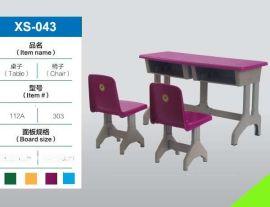 塑钢学生桌椅幼儿园儿童双人课桌办公桌批发