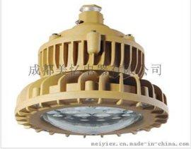 50Wled防爆灯,LED防爆吸顶灯40W/单颗LED防爆灯具
