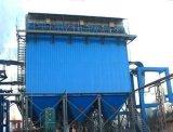 脉冲袋锅炉除尘器设计方案
