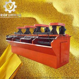 【厂家生产】SF系列浮选机 机械搅拌式浮选机 选矿浮选机